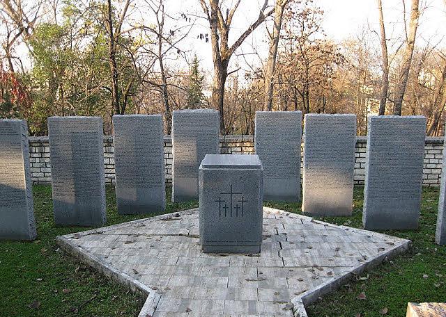 немецкие захоронения