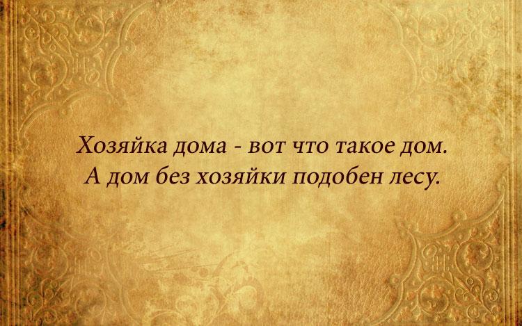 цитаты фразы афоризмы