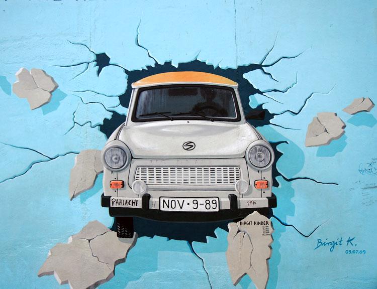 галерея уличного искусства