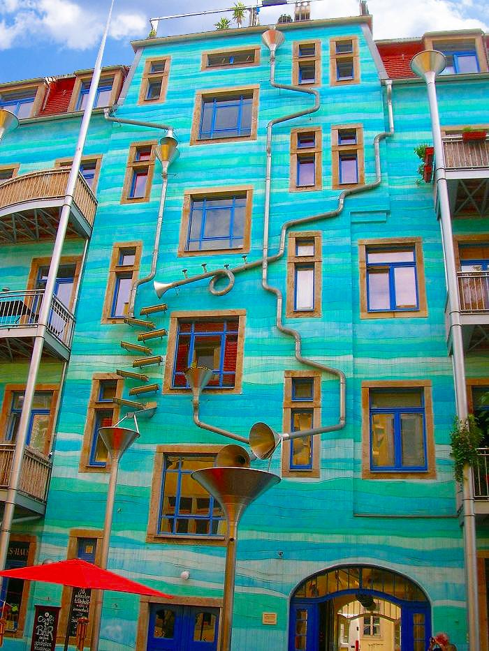 разноцветные здания