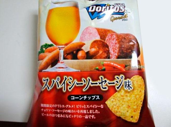необычные продукты