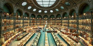 самые знаменитые библиотеки мира