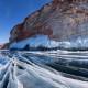 замёрзшее озеро