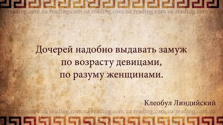 древние мудрецы