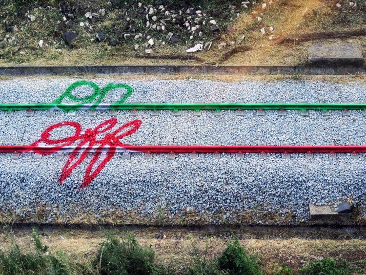 граффити на железной дороге