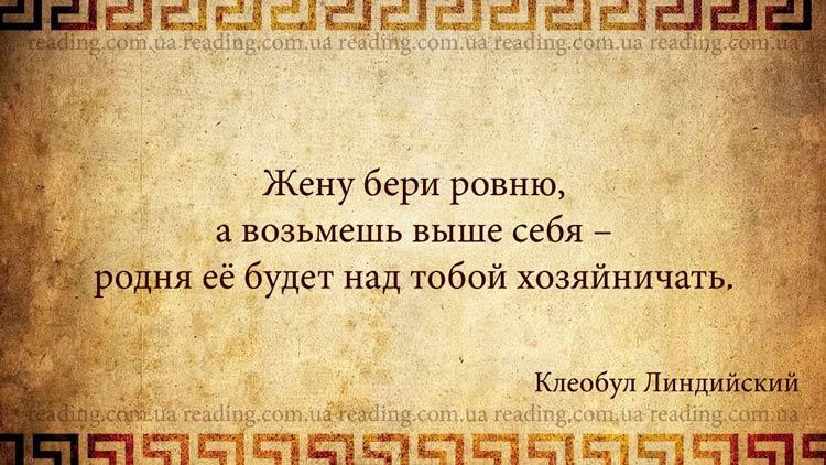 мудрец мыслитель