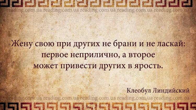 мудрецы греции