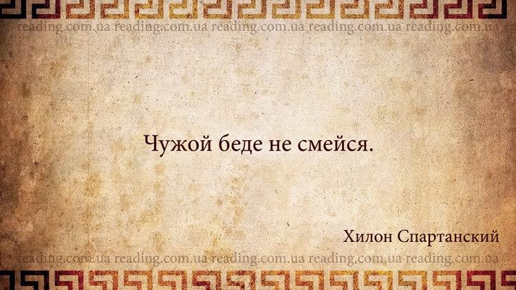 высказывания великих философов